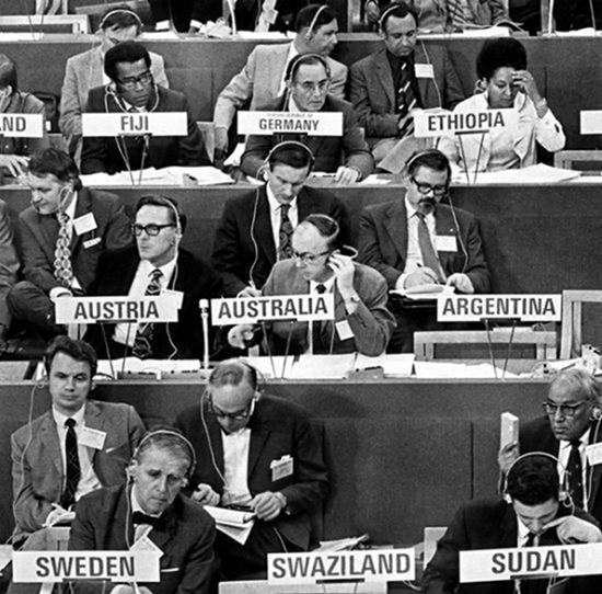 Reunión de Estocolmo - junio de 1972.